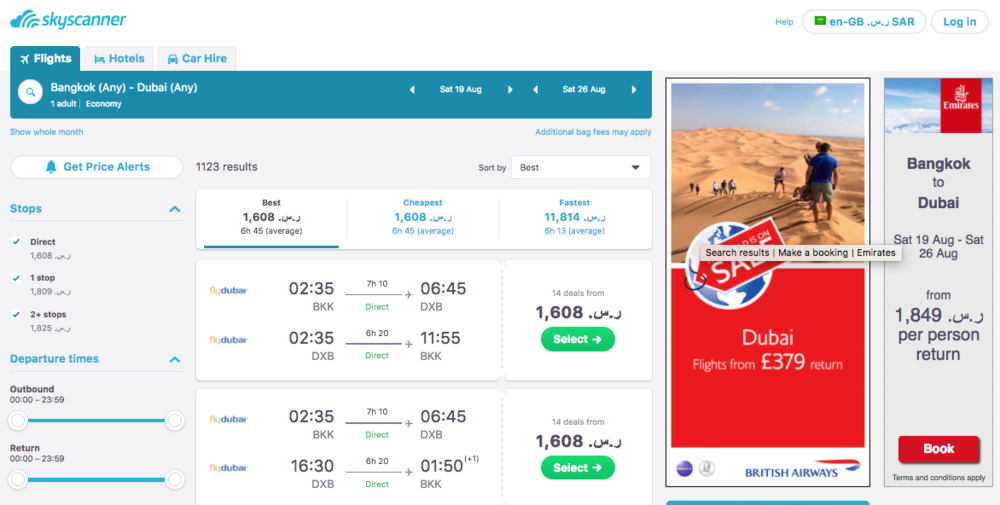 Emirates_TH_Native_Dynamic_ENG_160x600.png