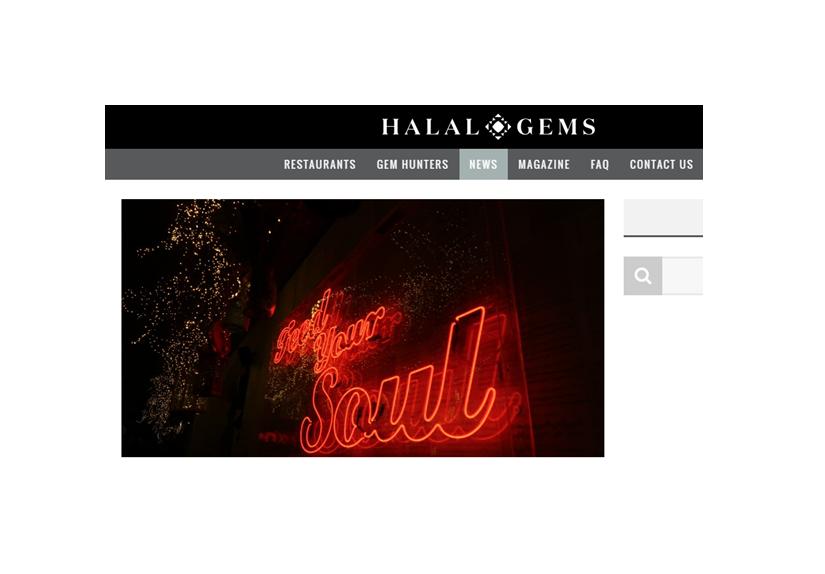 HalalGems.png