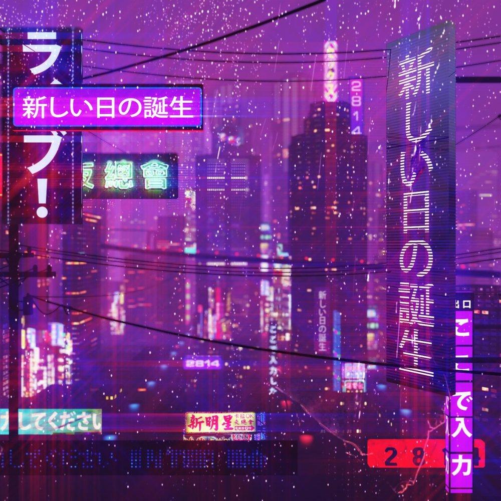 Tokyo Electro