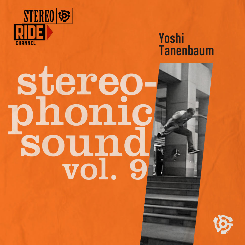Stereophonic-sound-volume-9.jpg