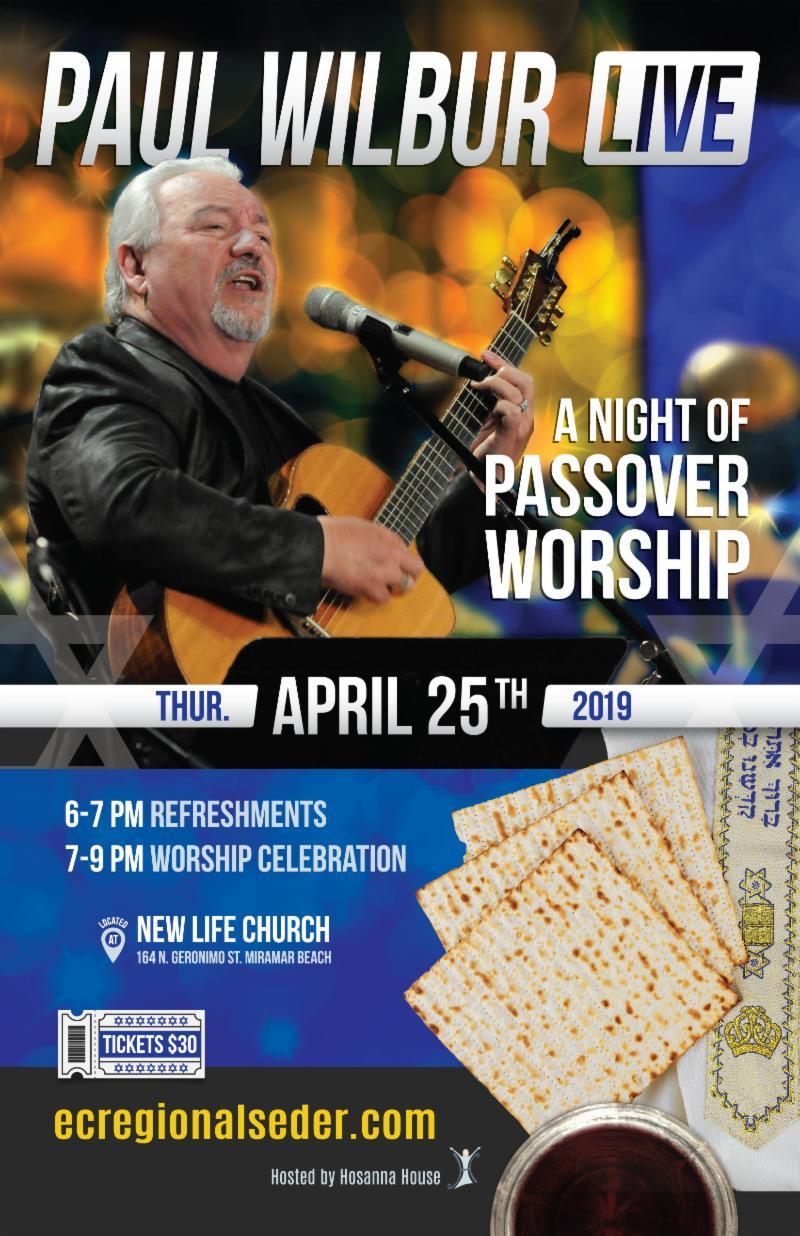 Regional_Seder_2019_11x17_web2-01.jpg