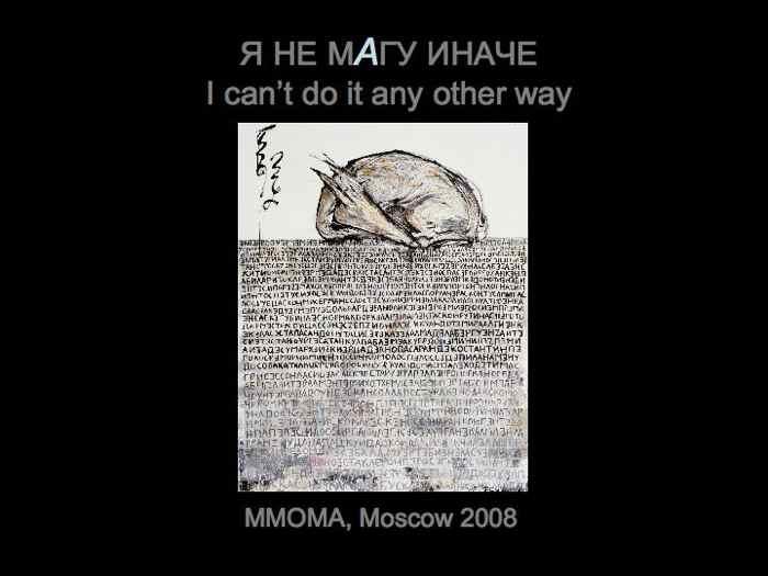 MMOMA - 1.jpg