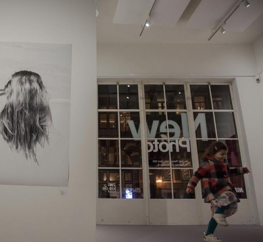 New Dutch Photography Talent Joost Bastmeijer Melkweg Expo 10.png