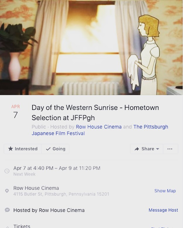 Hey Pittsburgh! Did you miss the World Premiere of #DOTWS? Or maybe you just wanna see it again? We are thrilled to be the Hometown Selection for the 2019 @pgh_japanese_filmfest!! @rowhousecinema has been a great friend and partner throughout this process and we cant wait to screen with them again!! Director Q&A on April 7th. See you there!