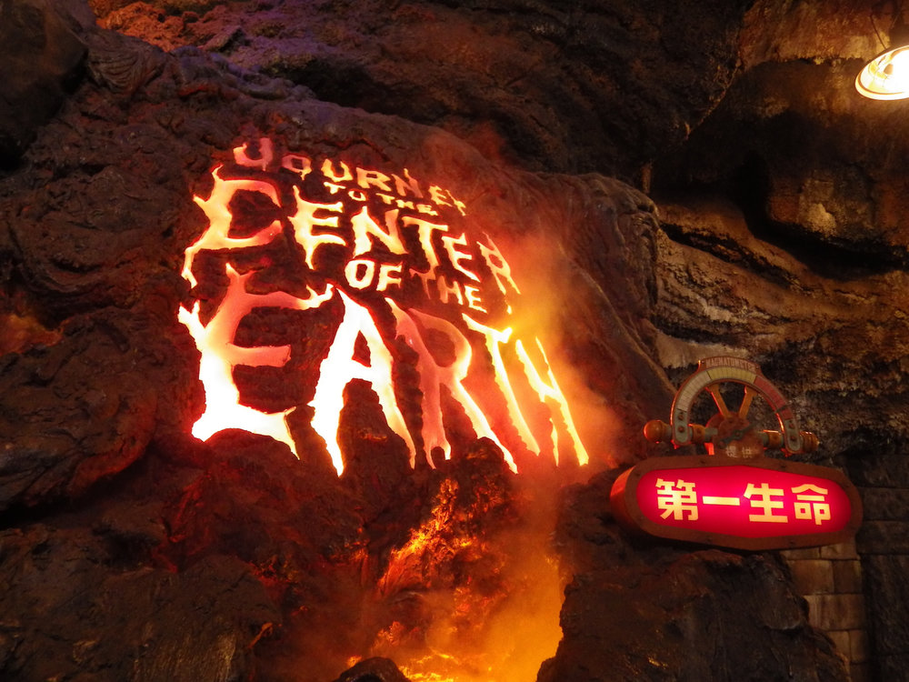 Lava letters run down a rock, spelling out the name of the attraction, outside Journey to the Center of the Earth in Mysterious Island at Tokyo DisneySea.