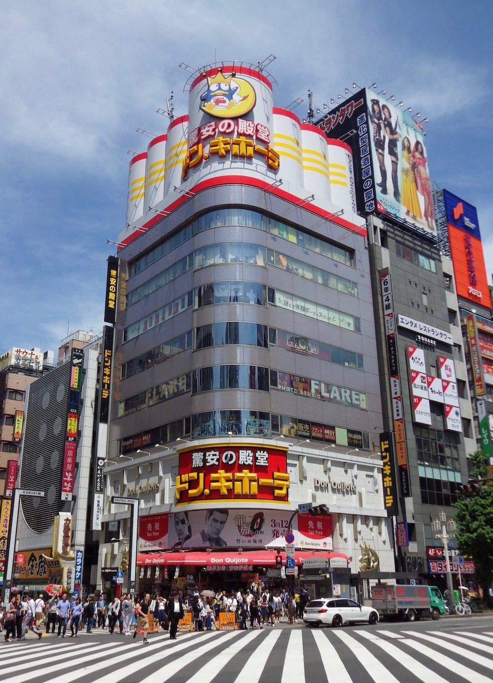 Kabukicho_066_13x18.jpg