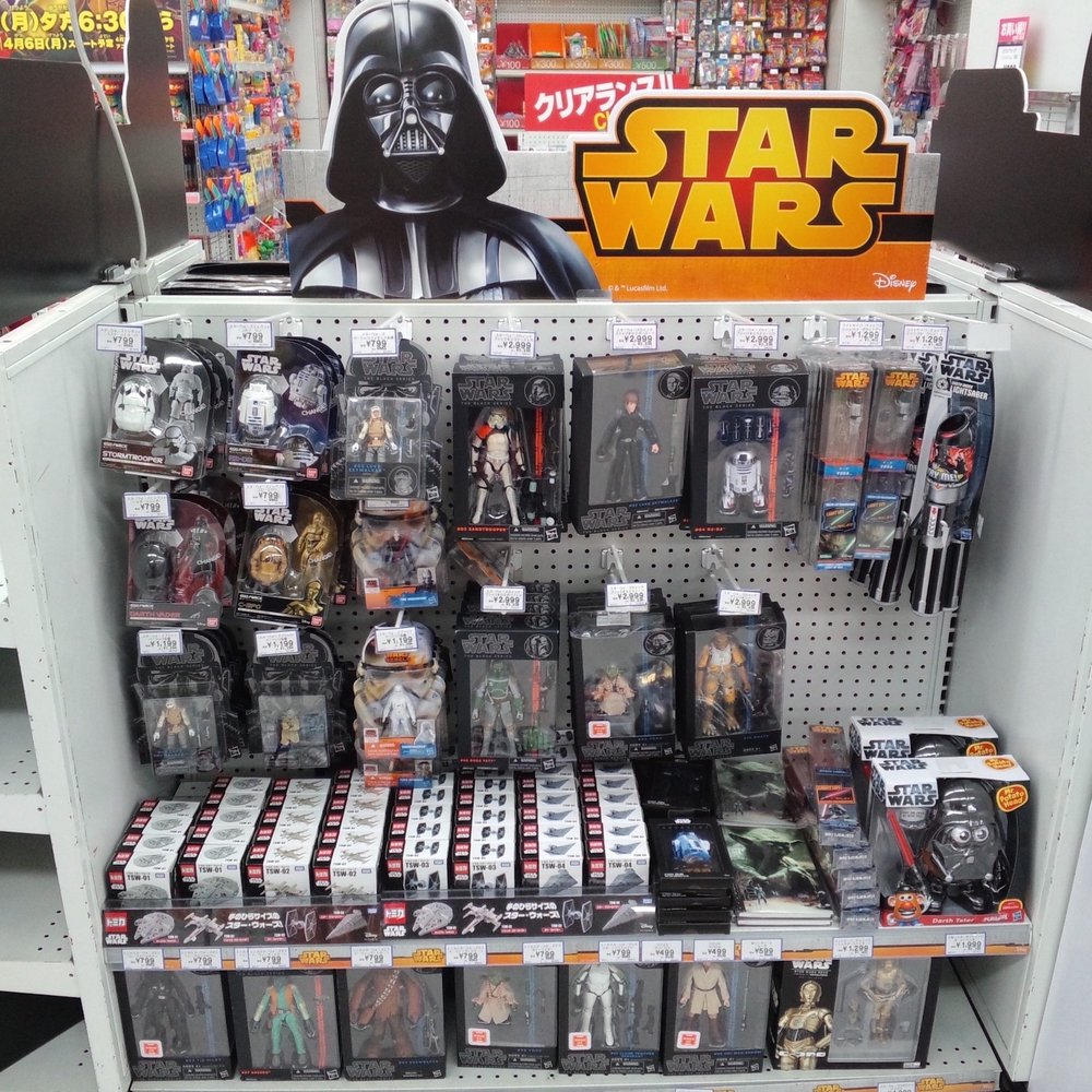 "Star Wars  toys on the shelf at Toys ""R"" Us in Fuchu, Tokyo, circa mid-April 2015. Later that same month, the Toys ""R"" Us location on Odaiba Island became the site of   ""Destination Star Wars."""