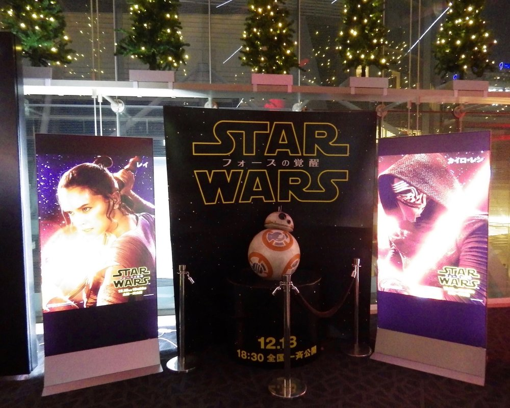 Force Awakens  display in the lobby of   Toho Cinemas Roppongi,   circa late December 2015.