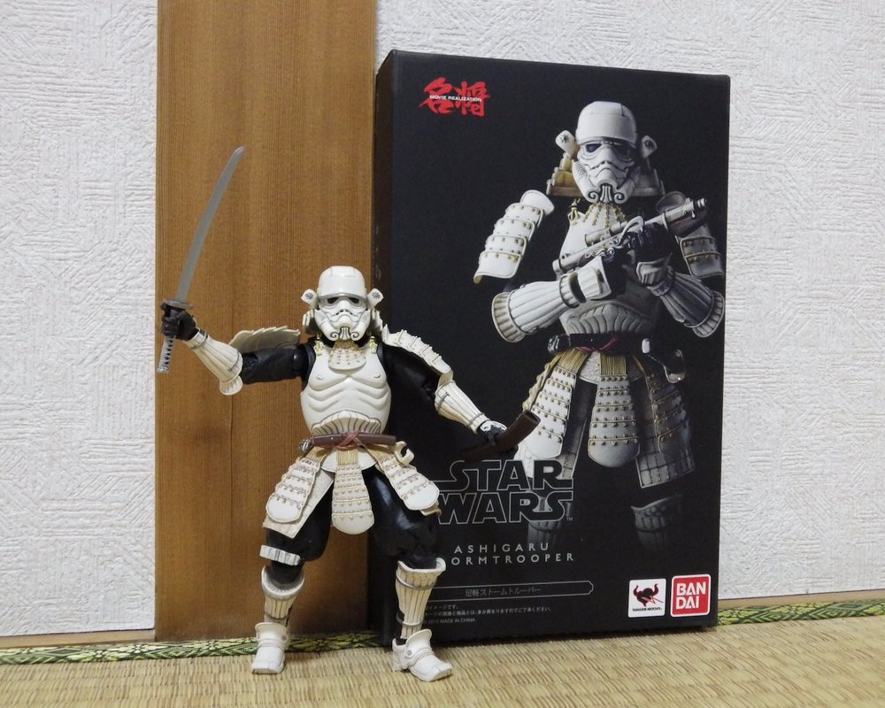 Ashigaru Stormtrooper unboxing, late December 2015.