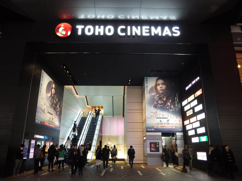 Large-scale  Rogue One  banners at the entrance to Toho Cinemas Shinjuku in   Kabukicho,   Tokyo.