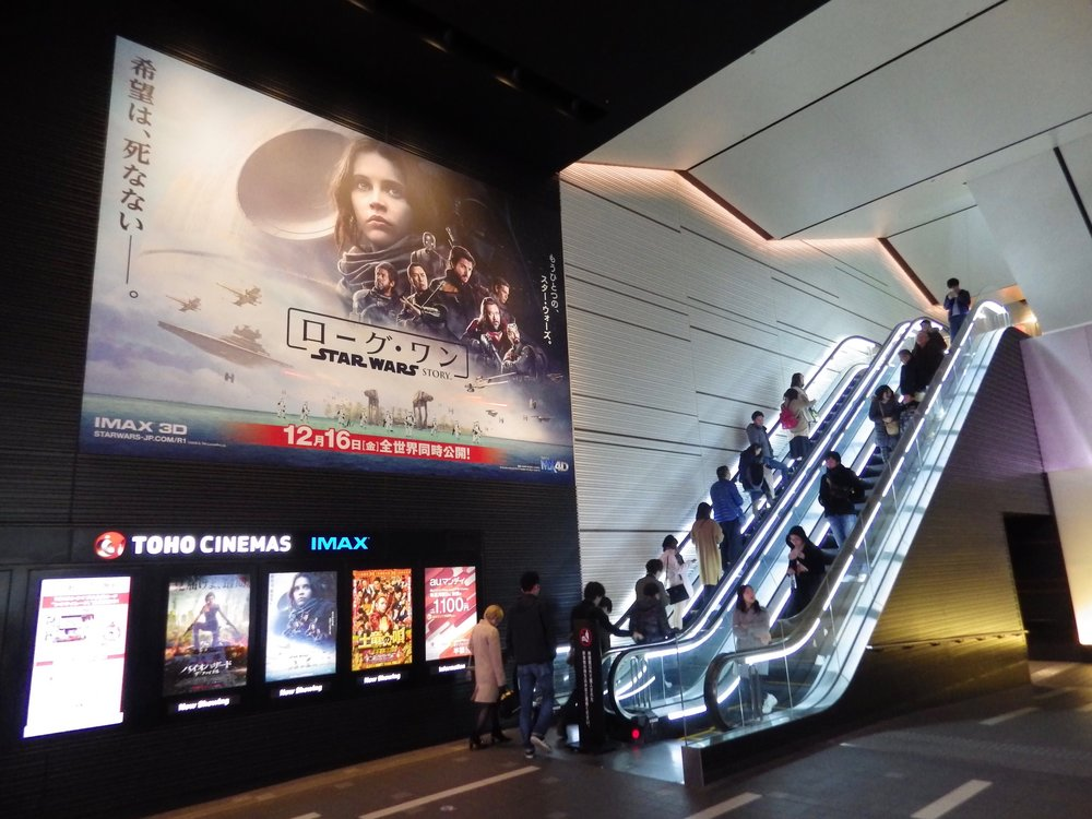 Banner beside the escalator up to the theater lobby.