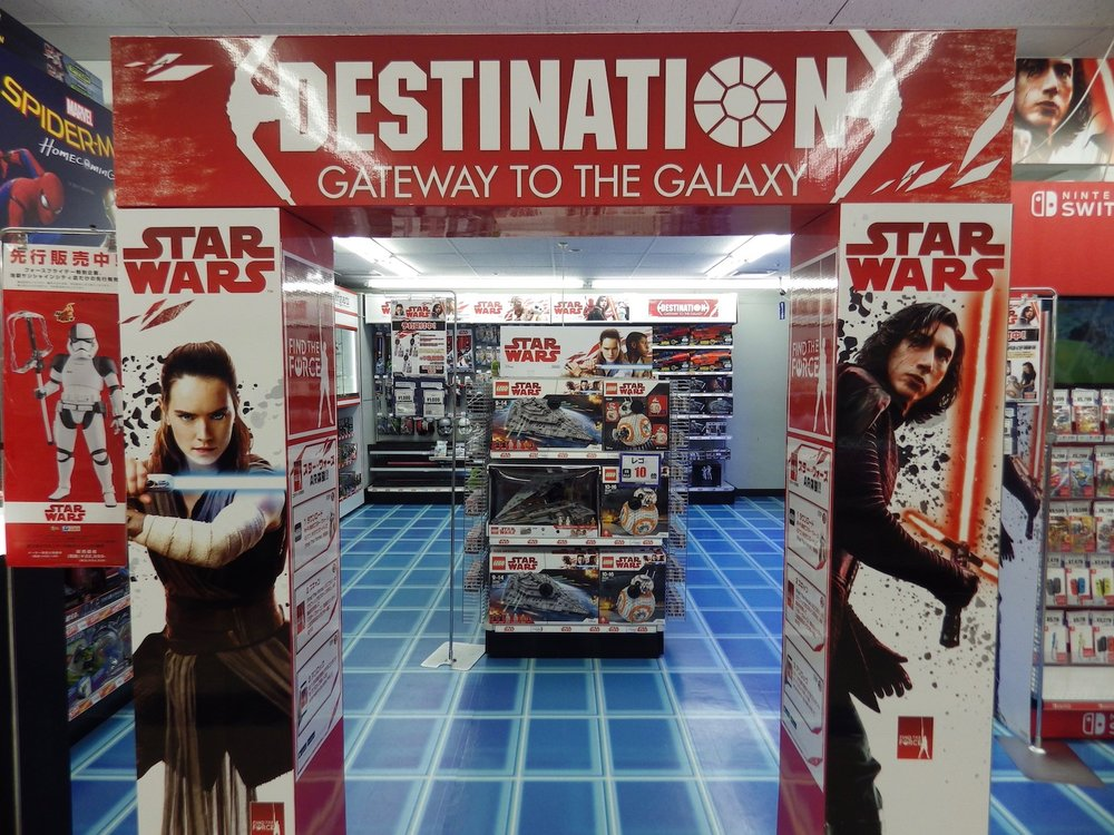 """Destination Star Wars"" section in Toys ""R"" Us Ikebukuro, weeks after   Force Friday II,   September 2017."