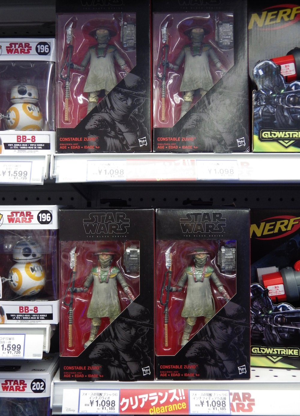 Constable Zuvio figures, still sitting on the shelf two years later.
