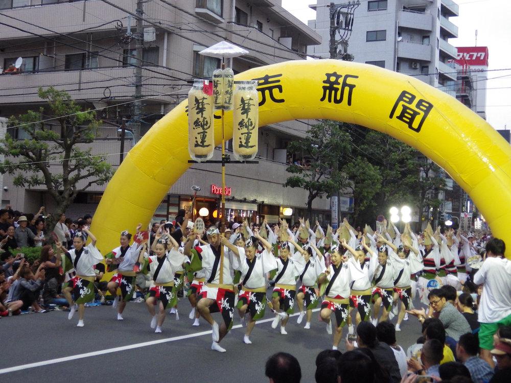 Koenji-002-3x4.jpg