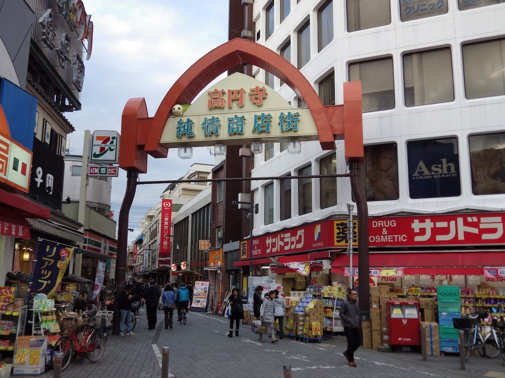 Koenji-009-3x4.jpg