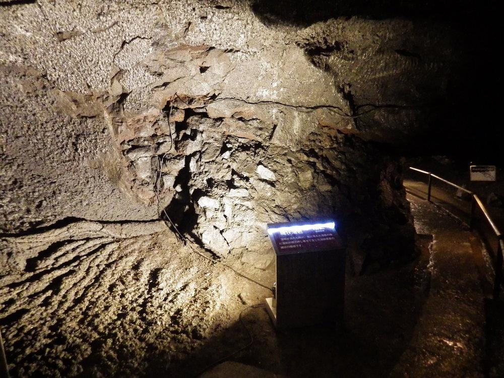 Fugaku-Wind-Cave.jpg
