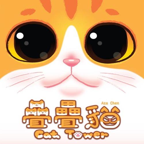 cattower.jpg