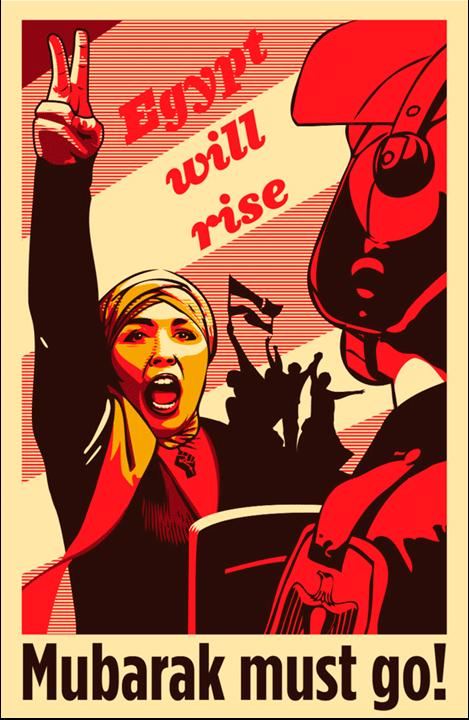 egypt-will-rise-mubarak-must-go.png
