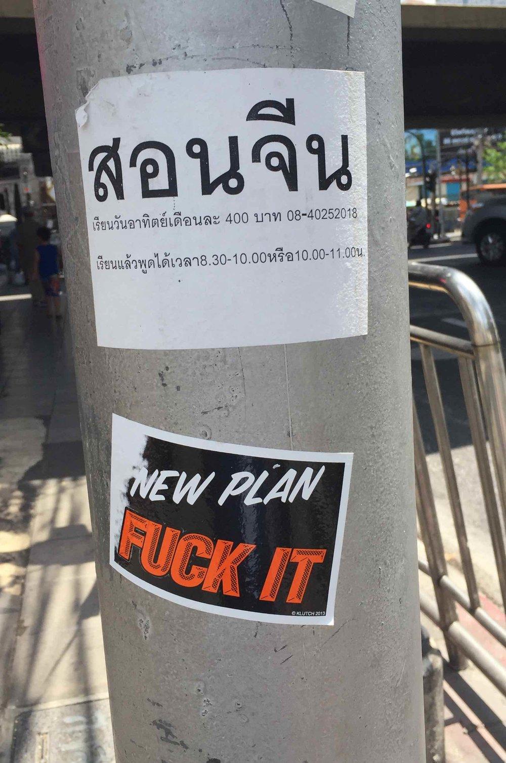 think they misspelled Phuket