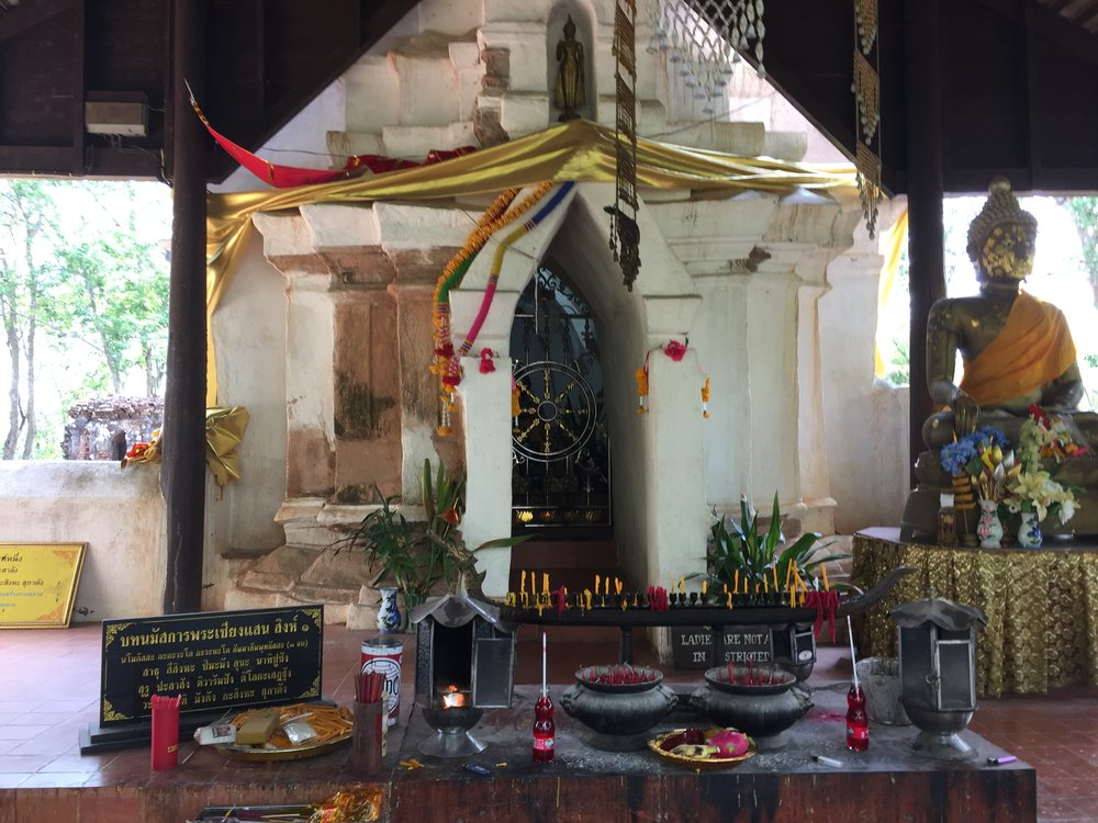 Wat Phra That Phukhao: built in 759 or the 14th century