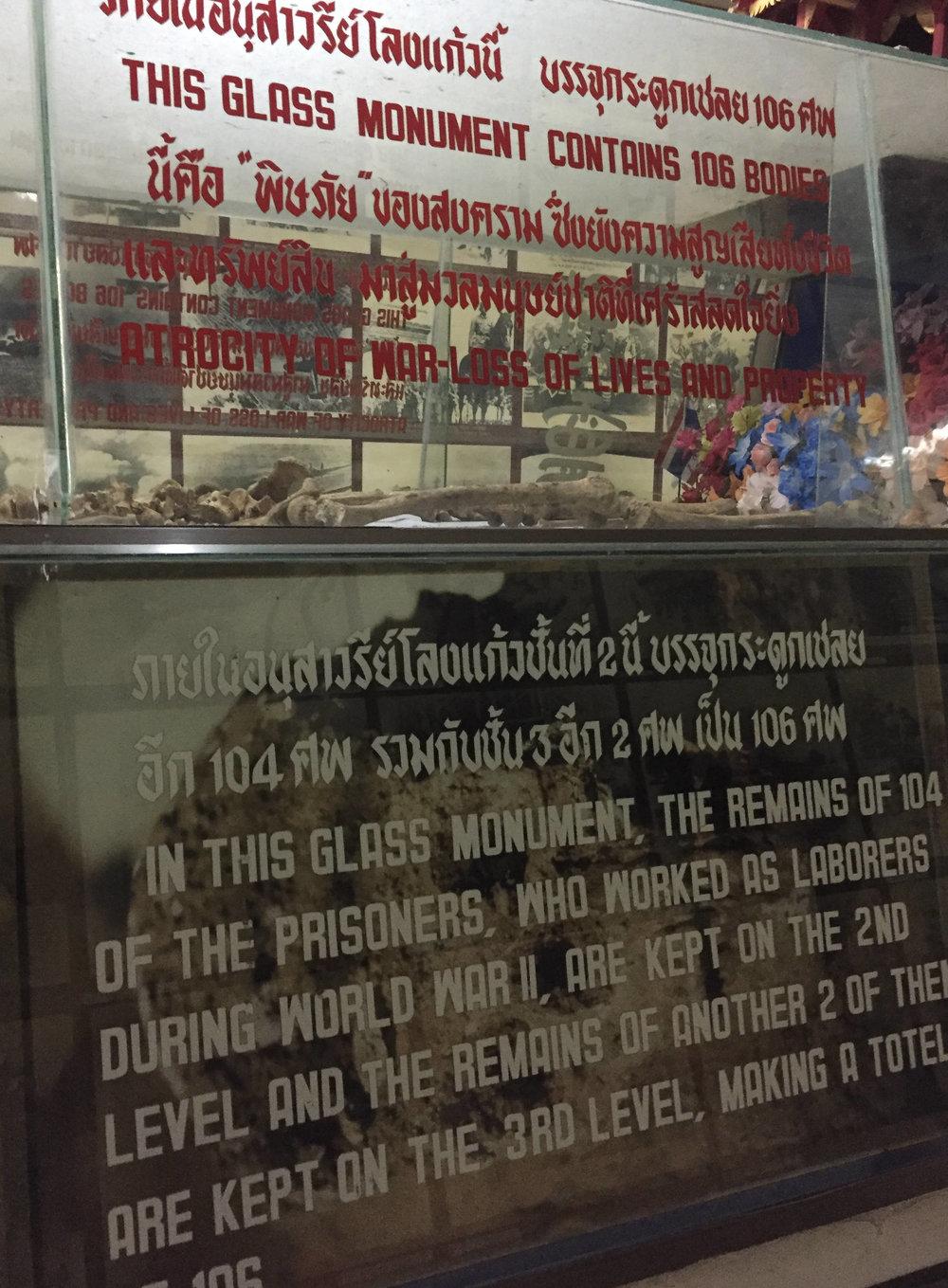 Kanchanaburi: War Museum