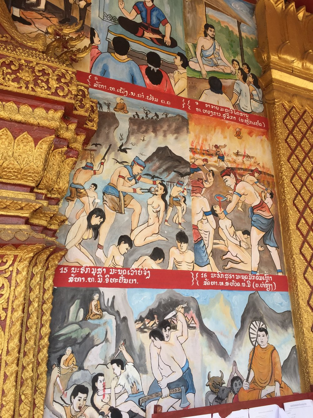 Luang Prabang: yes, there is a hell in Buddhism. It's scary.