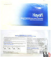 hayan galactomyces sheet mask for woman