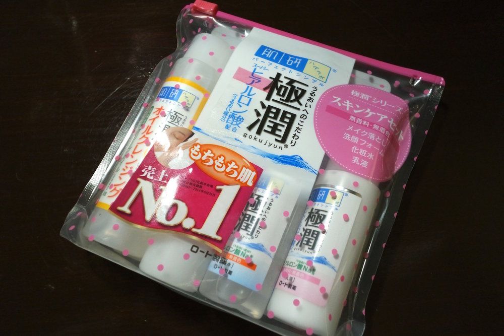 hada labo travel set container