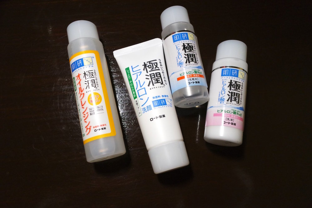 hada labo travel set