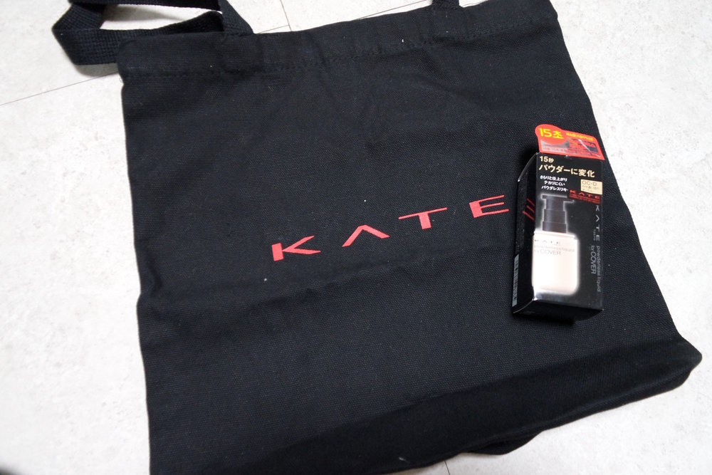 Kate Powderless Liquid Foundation + free Kate Tokyo canvas b