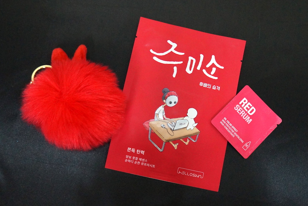 pom-pom rabbit key ring, hello skin jumiso chewy lasticity mask sheet, red serum pouch ampoule