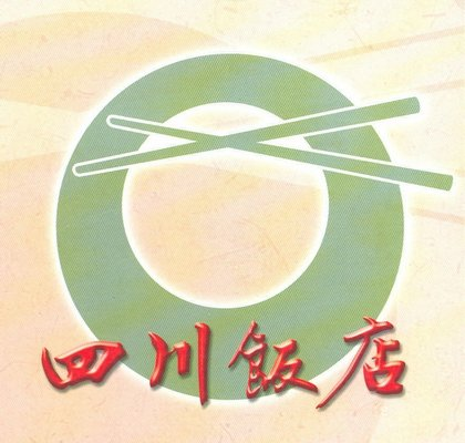 Szechuan.jpg