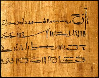 The Sunday Section: Ancient Egypt - Language — Joy V Spicer