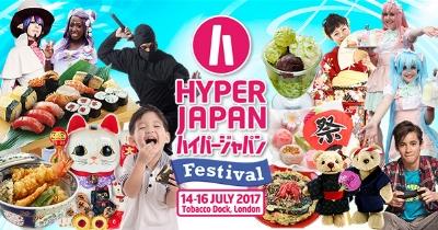 Hyper Japan banner