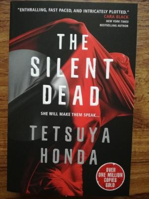 'The Silent Dead' ~ Tetsuya Honda