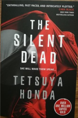 'The Silent Dead' by Tetsuya Honda