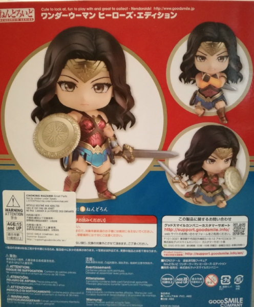 Wonder Woman - back of box