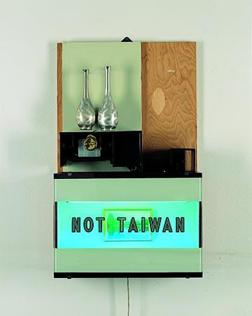 Not Taiwan, 1987