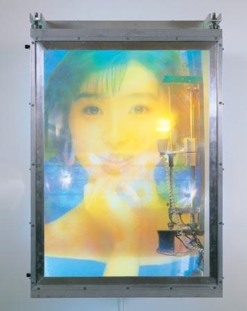Noriko, 1994