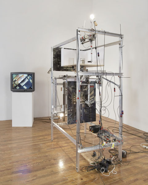 Modern Vision, 2005