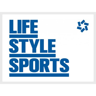 Lifestyle Sports - Shop Street, Galway