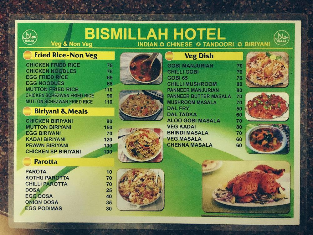 Standard restaurant menu