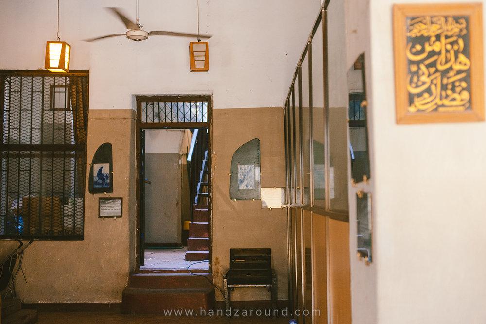 Africa Hotel inside