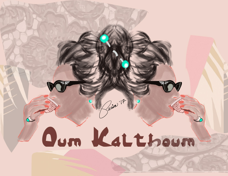 Click image to shop for Oum Kalthoum merchandise!  Illustration by Parisa Parnian