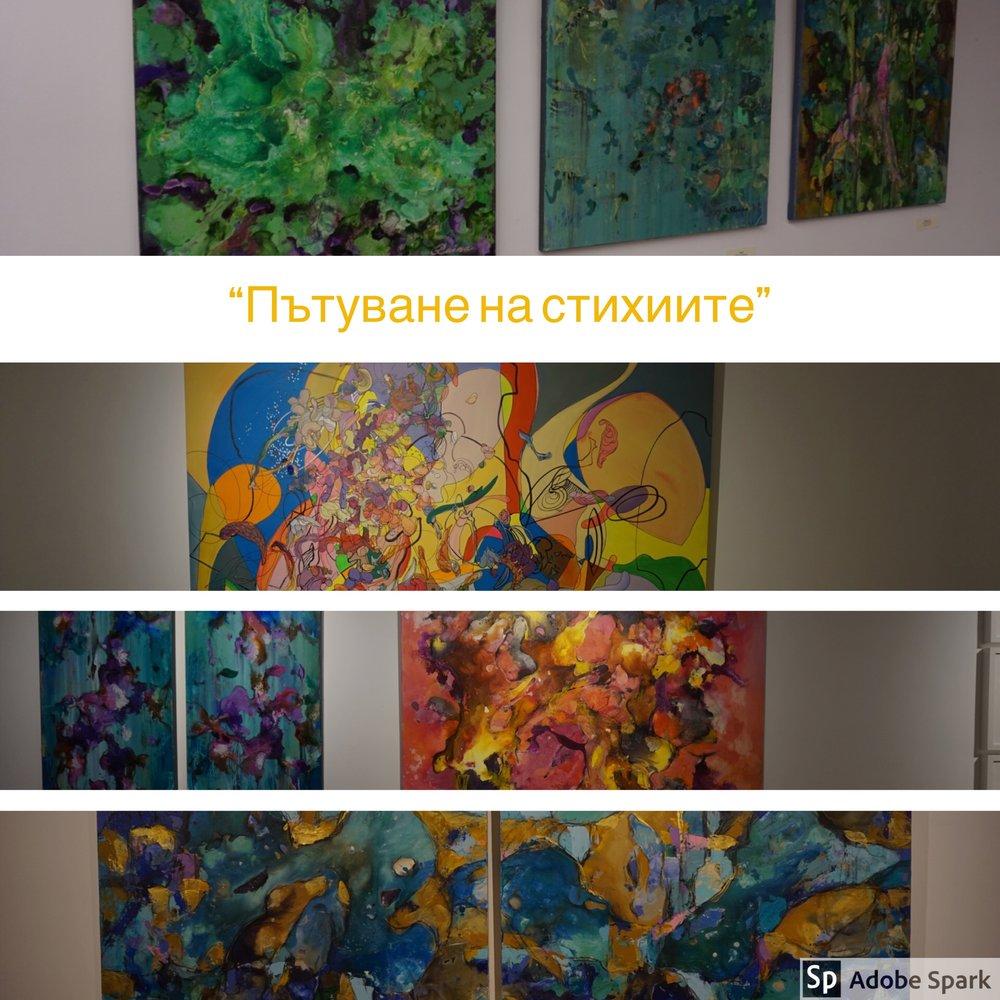 """От горе надолу:  """"Следи"""", Райна Стоймирова; """"Destination"""", Лариса Илиева; """"Копнеж"""", Райна Стоймирова"""