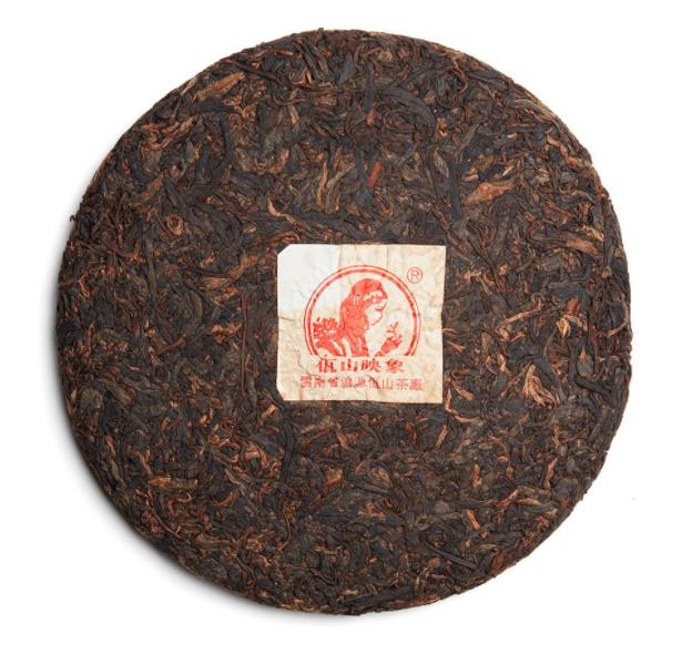 Pu Erh SHU Lin Gang Yunnan 2018 (Kina) - køb vores sorte teer  her