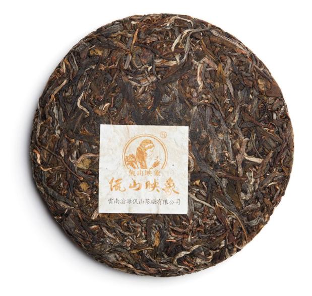 Pu Erh SHENG Lin Gang Yunnan 2018 (Kina) - køb vores sorte teer  her