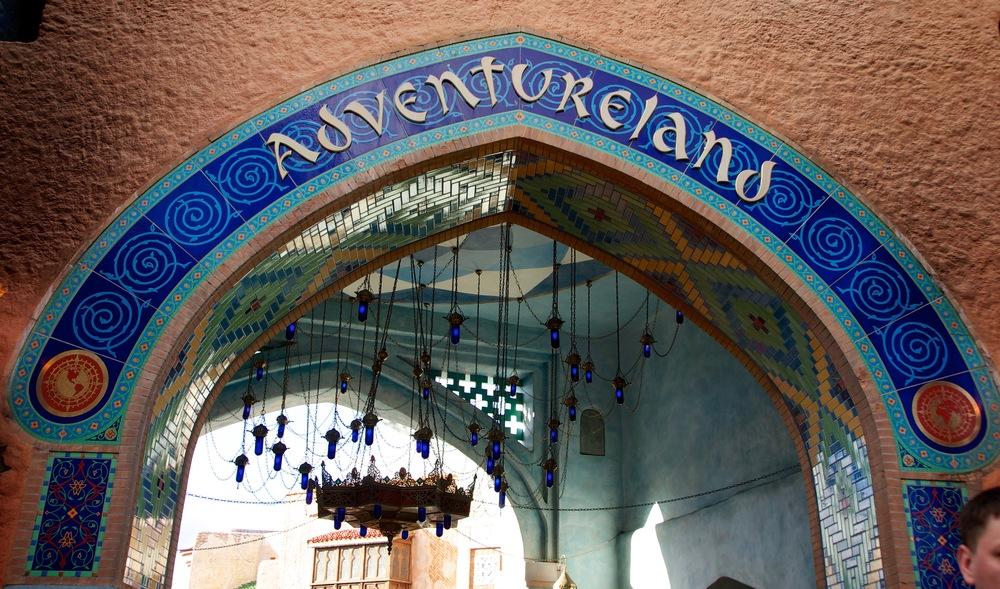 Adventureland Arch.jpg
