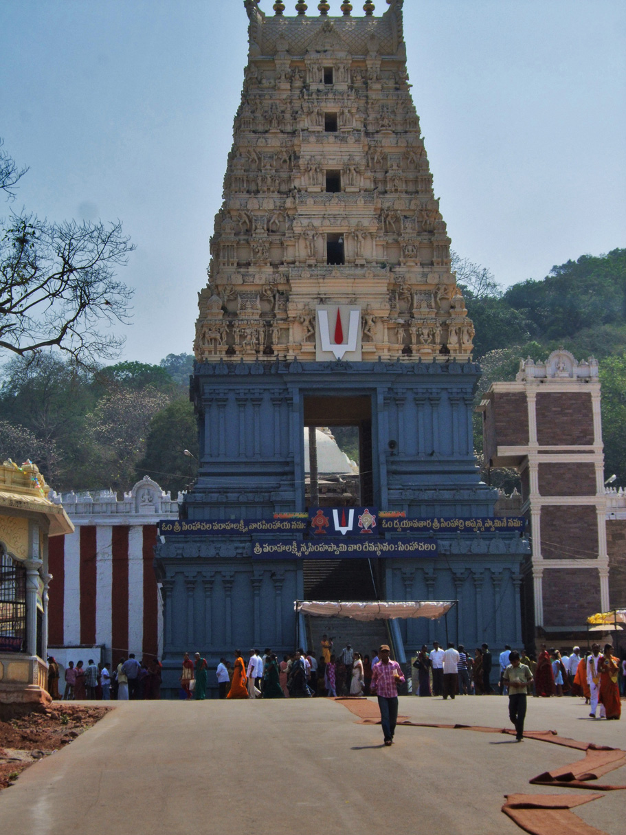Simhachalam Temple in Vishakhapatnam