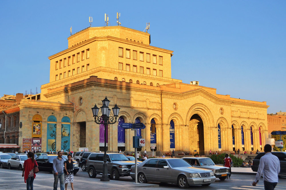 National Art and History Museum in Yerevan
